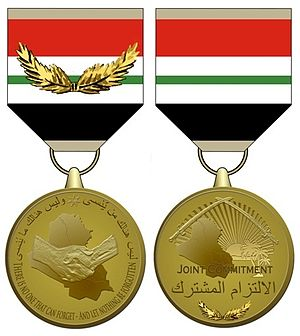 Iraq Commitment Medal - Image: Iraq Commitment Medal