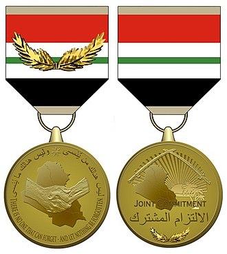 Iraq Commitment Medal - Image: Iraq Commitment Medal