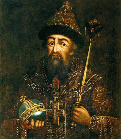 File:Ivan IV by anonim (18th c., GIM).jpg - Wikimedia Commons