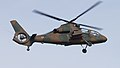 JGSDF OH-1(32623) fly over at Camp Imazu November 22, 2015 03.jpg