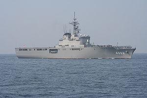 JDS Shimokita at Naval Review