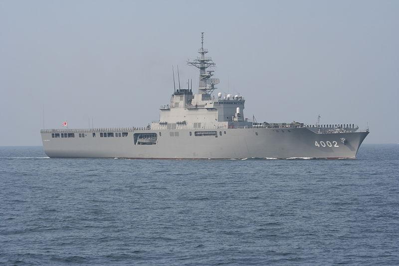 File:JMSDF LST 4002 Shimokita.JPG