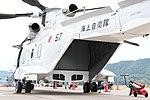 JMSDF MCH-101(8657) cargo lamp left rear view at Maizuru Air Station May 18, 2019.jpg