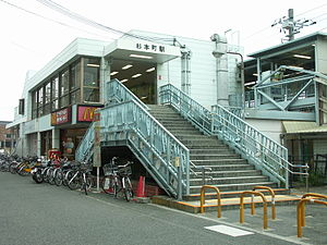 JR-West Sugimotocho Station.JPG