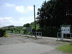 Station entrance (June, 2008)