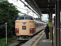 JRW 183 Kinosaki limited express at Saga-Arashiyama Station 20080529.jpg