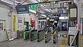 JR Chuo-Main-Line Okubo Station North Gates.jpg