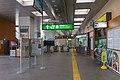 JR East Iwate-Numakunai Station.jpg
