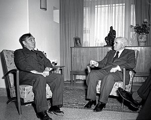 Joseph William Martin Jr. - Joseph W. Martin with Israel's Prime Minister David Ben-Gurion in Jerusalem, 1951