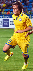 Jano Amiranovich Ananidze June 15, 2013 as part of FC Rostov in the first round match of the Russian football championship of 2013.jpg