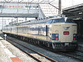 Japanese-national-railways-583-N2-20110516.jpg