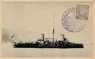class of Japanese armored cruisers