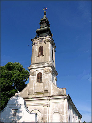 Jazak - Serbian Orthodox church