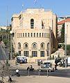 Jerusalem HistoricalCityHall 9107.jpg