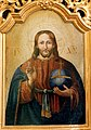 Jesus Christ icon Bukova Hora Stropkov Slovakia.jpg