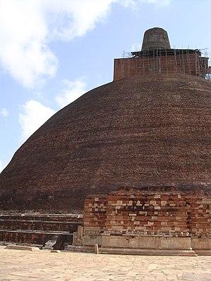 Buddhist architecture - Image: Jetawana Stupa 1