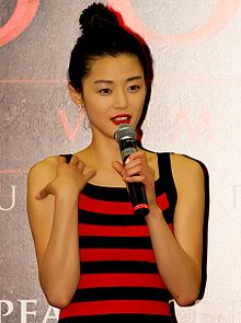 Hyun Photo on Jun Ji Hyun   Wikipedia