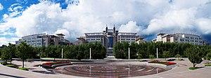Jilin University - Image: Jilinuniversity laboratory