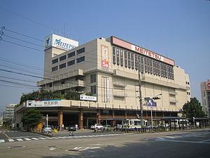 Jingū-mae Station - Jingu-mae Station