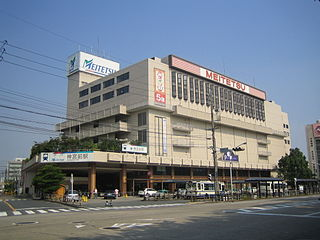 Jingū-mae Station Railway station in Nagoya, Japan