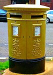 Joanna Rowsell's gold postbox in Cheam, London.jpg