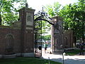Johnston Gate, Harvard, Cambridge MA.jpg