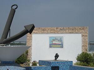 MV Le Joola - MV Le Joola memorial, Ziguinchor.