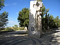 Jordan, Mount NEBO, Monument in honour Pope Paul II (Jubilaeum 2000 A.D.).jpg