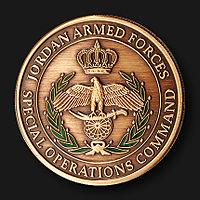 Jordan JSOC Insignia.jpg