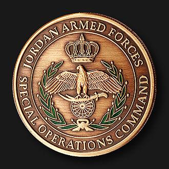Ahmad Aladdin - Image: Jordan JSOC Insignia