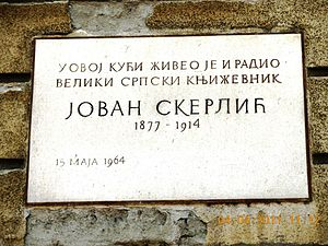 Jovan Skerlić - Memorial tablet on the house where Jovan Skelić lived, in the Gospodar Jovanova street, Belgrade, Serbia