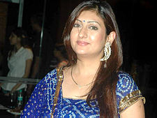 Juhi parmar at vikas's wedding.jpg