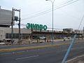 Jumbo Supermarket.jpg