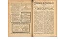 Juristisches Literaturblatt 4, 1892, 41-47.pdf