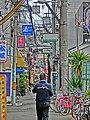 Juso downtown - panoramio.jpg