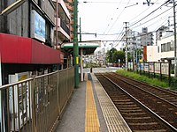Kajiwara Station.jpg