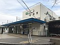 Kami-Nakazato-station-building.jpg