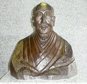 Kamo no Mabuchi - Bust of Mabuchi in Hamamatsu