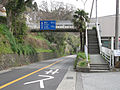 Kanagawa prefectural road 740 near Nebukawa station 20100331.jpg