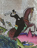Kandinsky - A Riding Amazon, 1917.jpg
