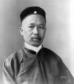 Chinese politician and scholar