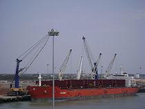 Karaikal port.jpg