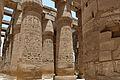 Karnak temple complex 2.JPG