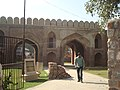 Kashmere Gate - View from entrance.JPG