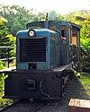 Grove Farm Company Locomotives