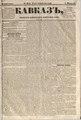 Kavkaz 1856 N11.pdf