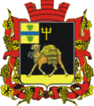 Kazalinsk gerb 1909.png