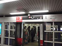 Keage Station platform door 20110410 (8407860784).jpg