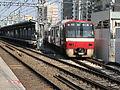 Keikyu Kamata Station Platform 1 20021027.jpg