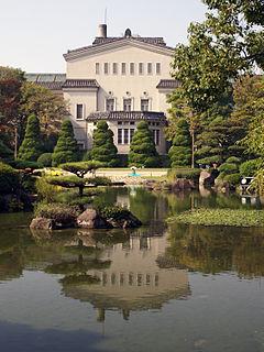 Osaka City Museum of Fine Arts Art museum in Osaka, Japan